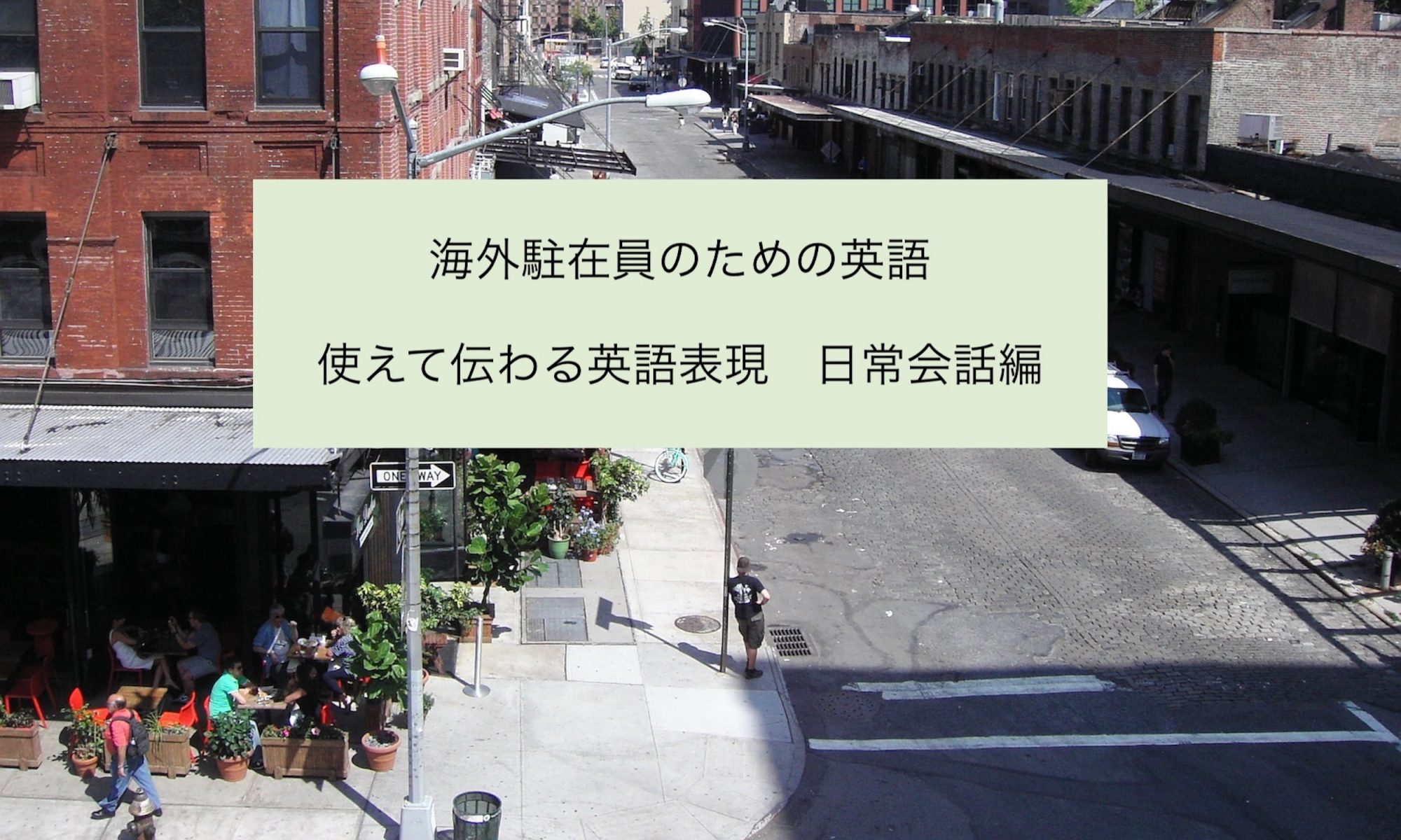 オンラインビデオ講座&キンドル本発売中